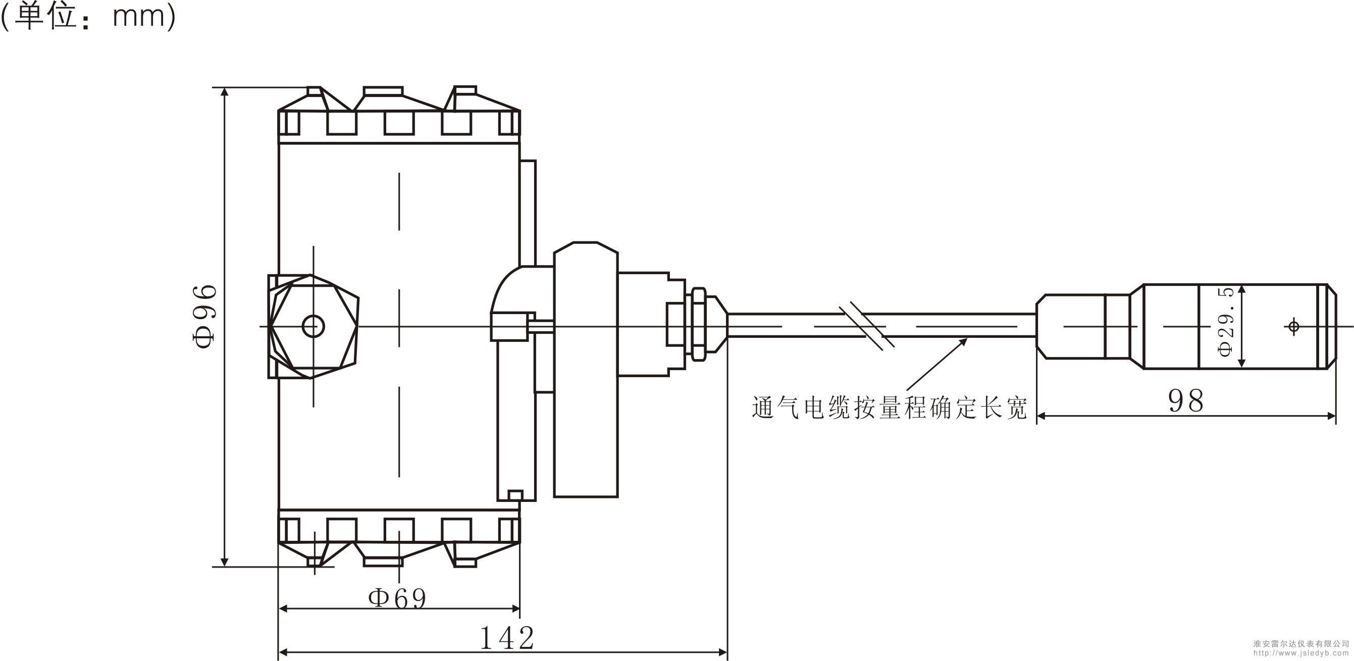 分体式液位变送器由全密封隔离膜充油液位传感器和仪表专用电路组成,产品采用独特的工艺密封机构形式,防浸漏性能好,可长期在液体中可靠工作。产品具有精度高、稳定性好、寿命长、安装方便等优点。 该变送器广泛用于水厂、炼油厂、化工厂、玻璃厂、污水处理厂、高楼供水系统、水库、河道、海洋等对供水池、配水池、水处理池、水井、水罐、水箱、油井、油罐、油池及对各种液体静态、动态液位的测量和控制。 分体式变送器的零点和量程的校验调整以及信号处理电路在液面以外的中继盒中实现。